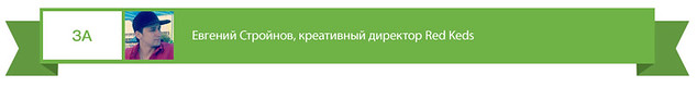 estroynov_pro