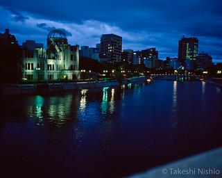 相生橋から見た原爆ドーム / The Dome from Aioi-bashi bridge #3