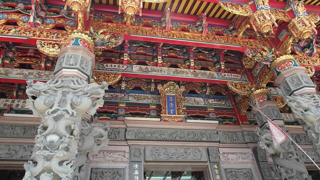 雲林海清宮(包公祖廟)