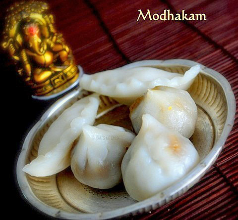 Mothagam - Modak recipe