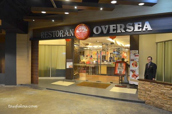 Oversea restaurant (1)
