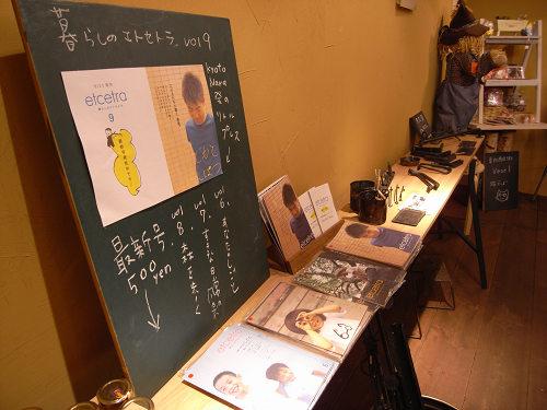 ホ・スセリ(さくらバーガー2F)@きたまち-10