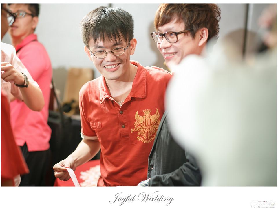 小朱爸 婚禮攝影 婚禮紀錄_0076