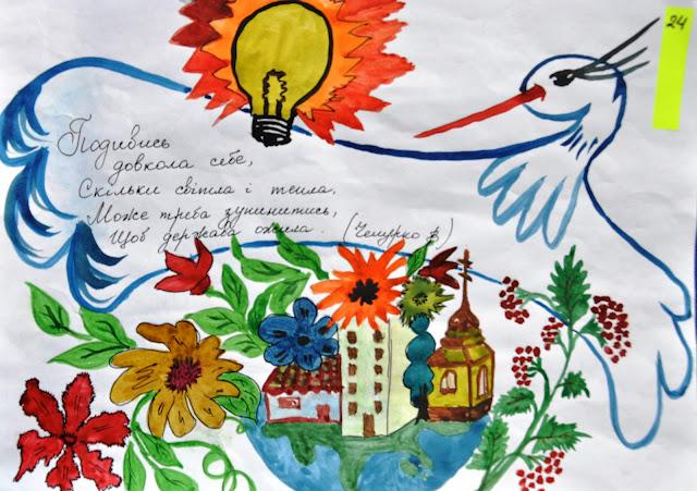 ukraine energy efficient art competition an album on flickr