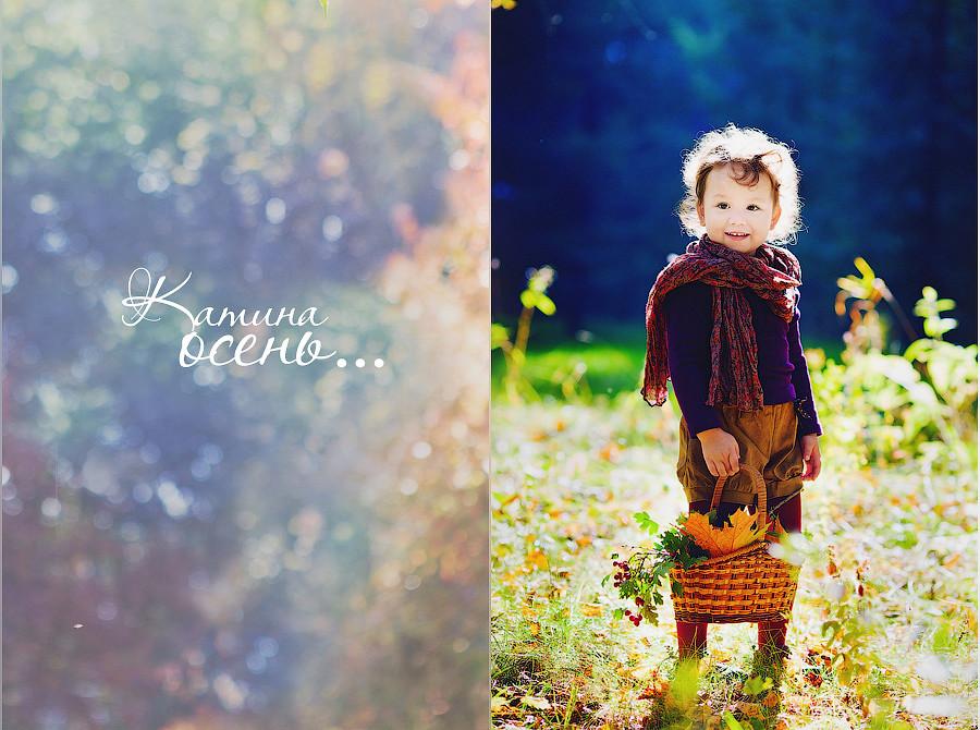 ket&autumn