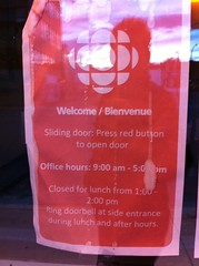CBC is closed for lunch.
