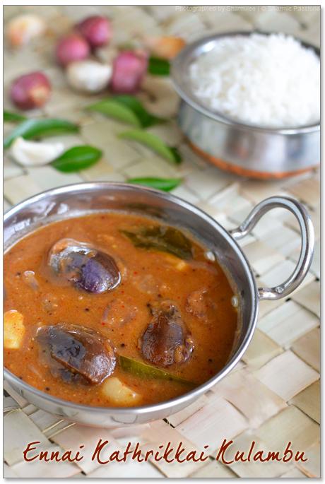 Ennai Kathrikkai Kulambu Recipe