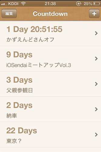 countdown007