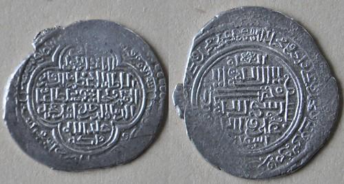 Quelques monnaies mongoles & musulmanes 8062728896_5a691ea1c0