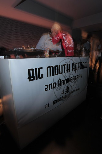 BIG MOUTH REFORME 2nd Anniversary Party