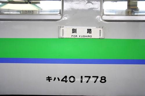 Q1418-07.JPG