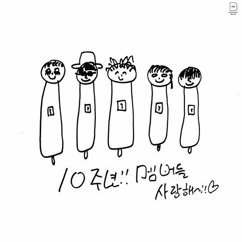 BIGBANG Dazed100 2016 Sept (164)
