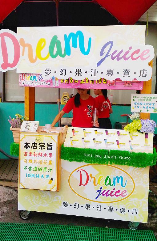 草屯炒飯傳人漸層果汁冰沙飲料02