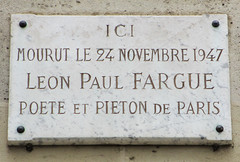 Photo of White plaque № 11374