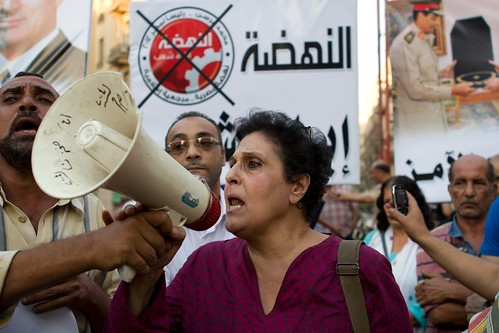 Protests against Morsi's Policies  - Talaat Harb square