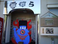 龍岩祭20120901_02