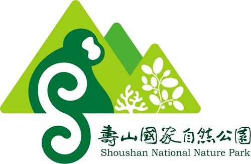 壽山國家自然公園標誌。(圖片來源:壽山國家自然公園籌備處)