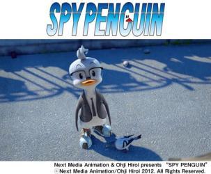 120904(3) – 「台灣壹傳媒動畫:日本支部」今天推出3DCG可愛動畫《SPY PENGUIN 間諜酷企鵝》! (1/2)