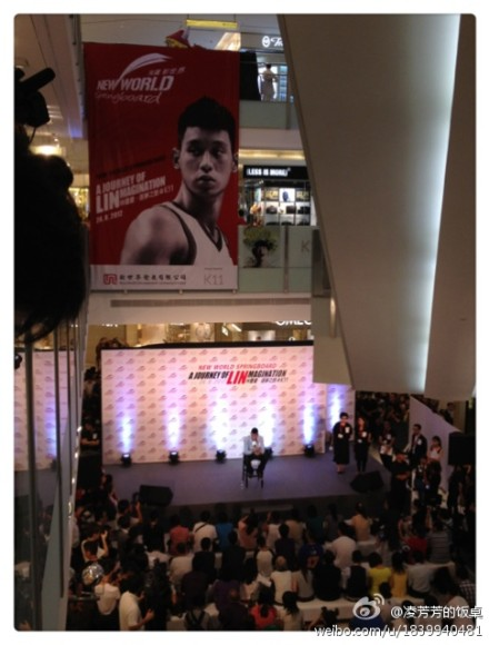 August 24th, 2012 - Jeremy Lin at the K11 shopping center in Hong Kong