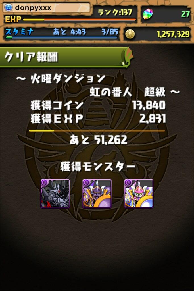 20120911024748
