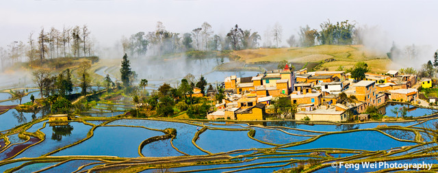 Hani Village By Terraced Field