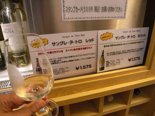 ワインの王子様@きたまち-09