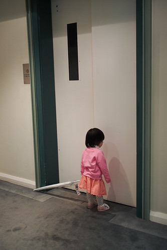 Tiny human commands lift doors to open