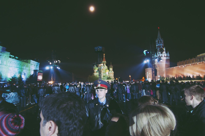 Moscow in night