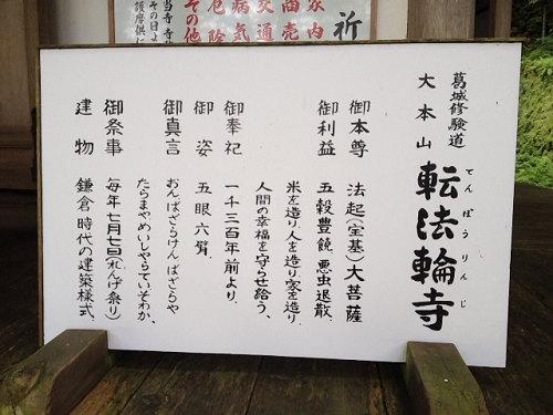 金剛山登山(高天彦神社から)-30