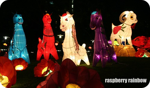 Neigh neigh lanterns