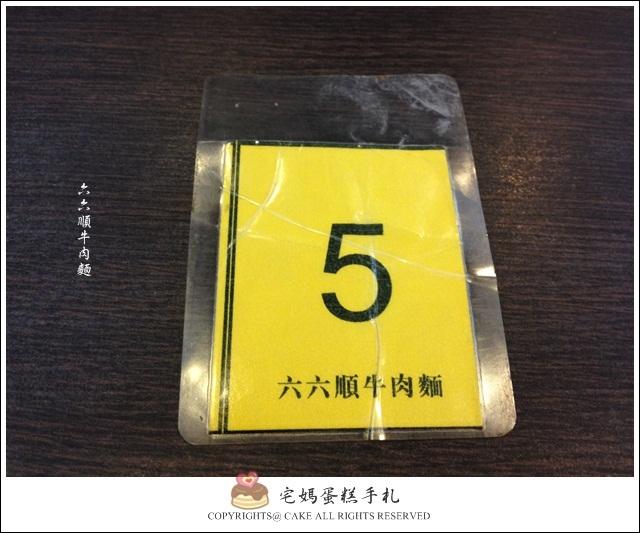 iPhone4S 002