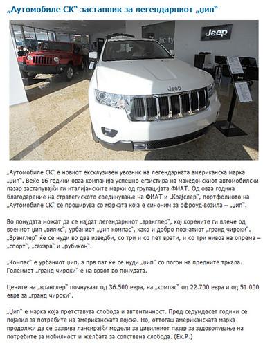 """""""Аутомобиле СК"""" Застапник за Легендарниот """"ЏИП"""""""