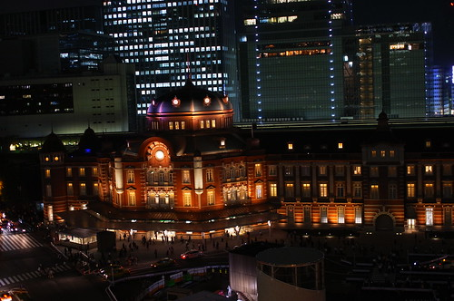 Tokyo Station Building south site