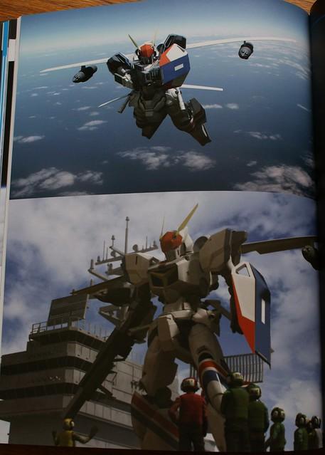 MasterFile Metal Armor Dragonar - 3