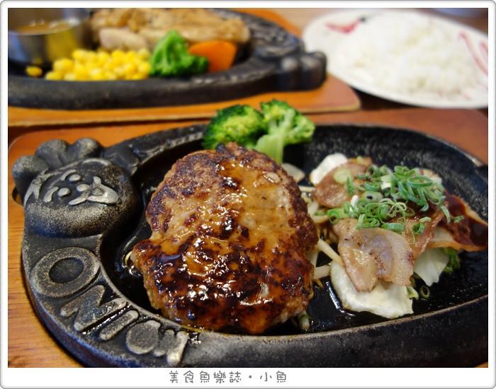 【日本美食】Tomato & Onion和歌山鹽屋店/排餐自助沙拉吧 @魚樂分享誌