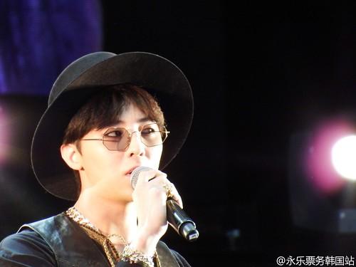G-Dragon - V.I.P GATHERING in Harbin - 21mar2015 - 永乐票务韩国站 - 01
