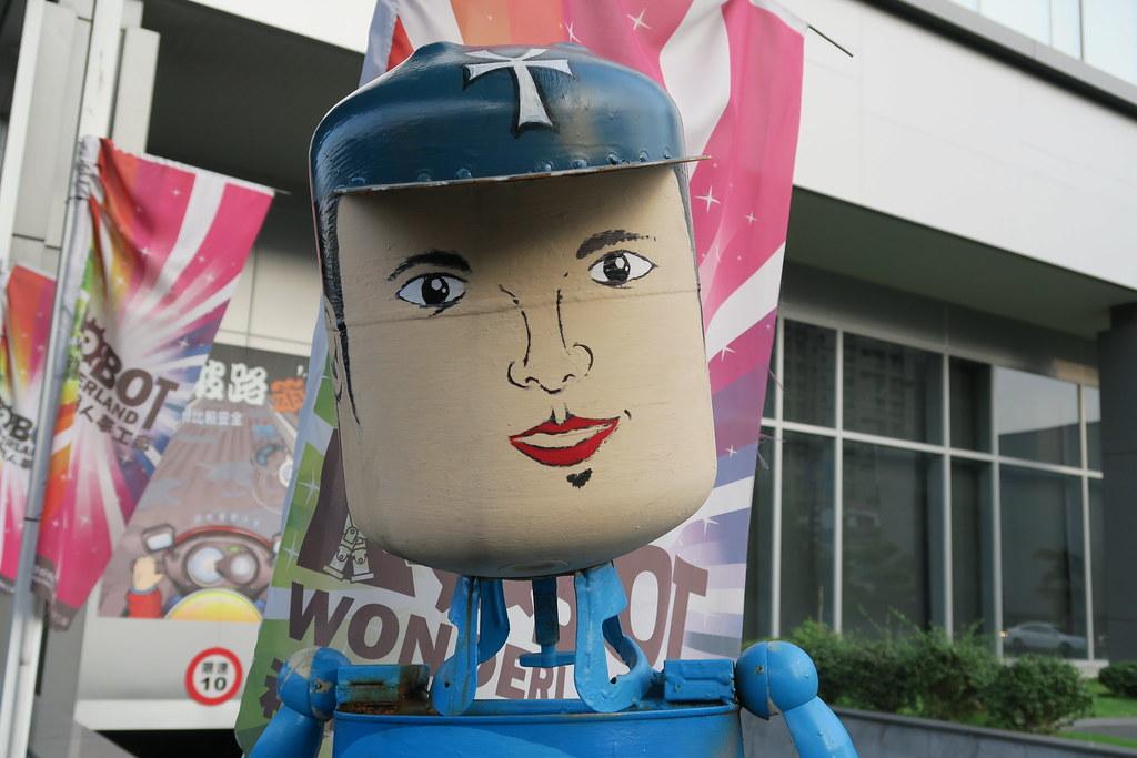 桃園市祥儀機器人 (10)