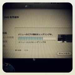DVD書出