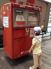 朝散歩 ポスト (2012/8/28)