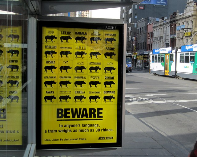 Rhino (tram) advert