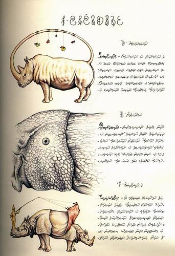 018-Codex Seraphinianus -1981- Luigi Serafini