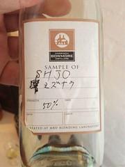 Yamazaki Mizunara Sample