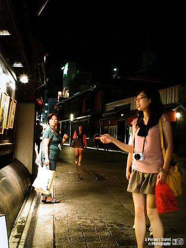 2012_Summer_Kansai_Japan_Day6-147