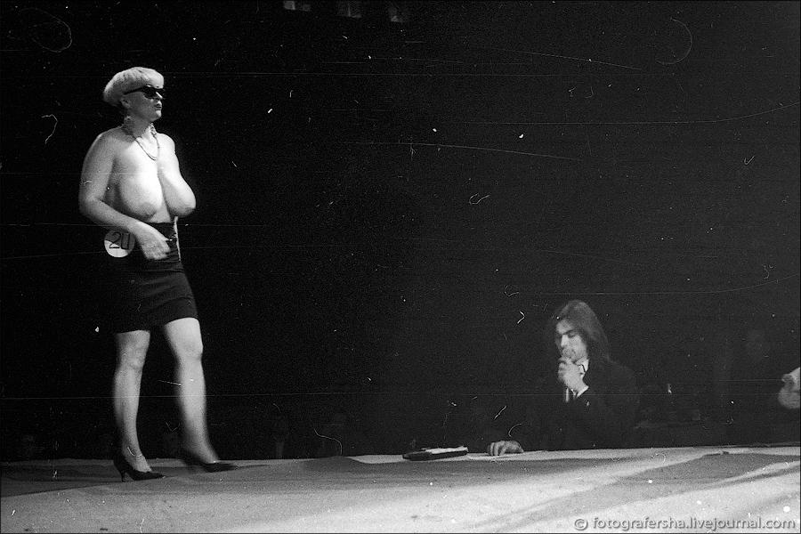 Мисс Ноги и Мисс Грудь. Как это было. 1991-1992