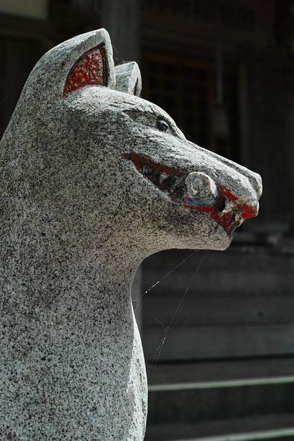 inari shrine fox left