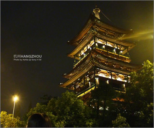 中國行2012_D418