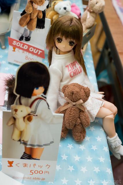 DollShow35-DSC_5685