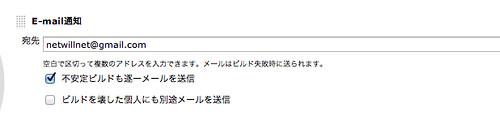 スクリーンショット 2012-09-25 17.33.42