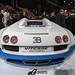 8030394831 2489dd8e61 s 2012 Paris Motor Show