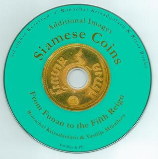 Siamese Coins CD